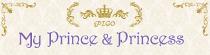 My Prince & Princess企画
