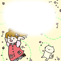 よい子ちゃん春.jpg