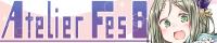 AtelierFes8