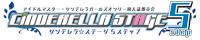 シンデレラ☆ステージ5ステップ