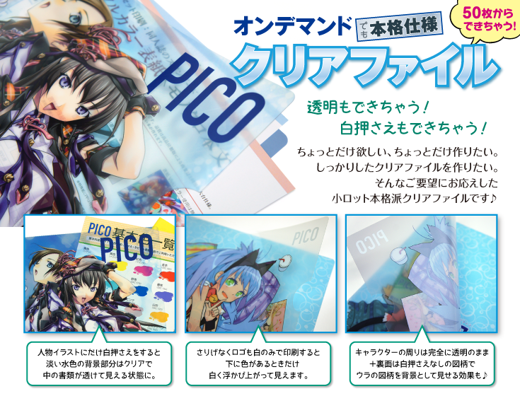 ond_clearfile_info1.png